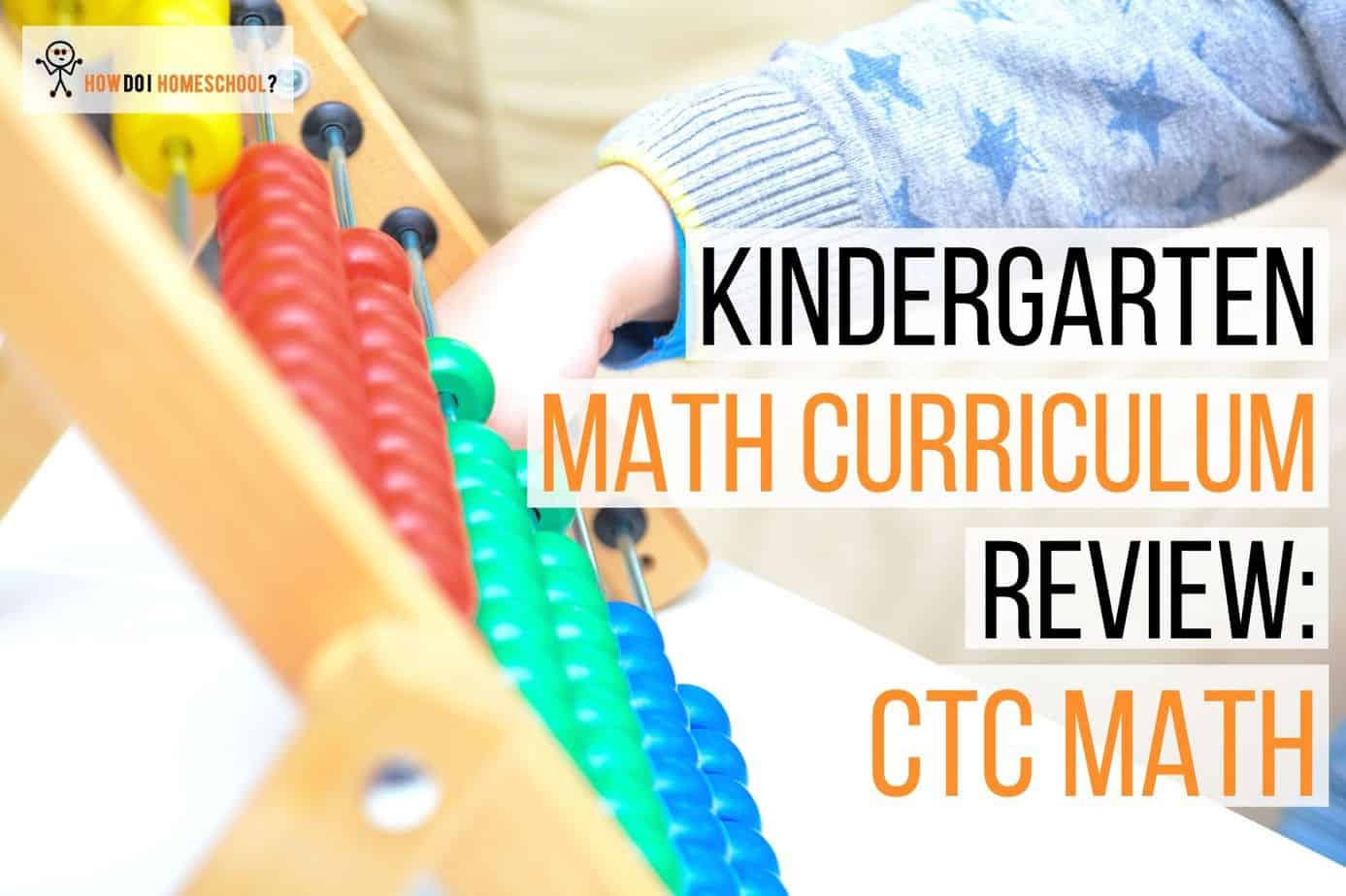 CTC Math Review: Kindergarten Curriculum